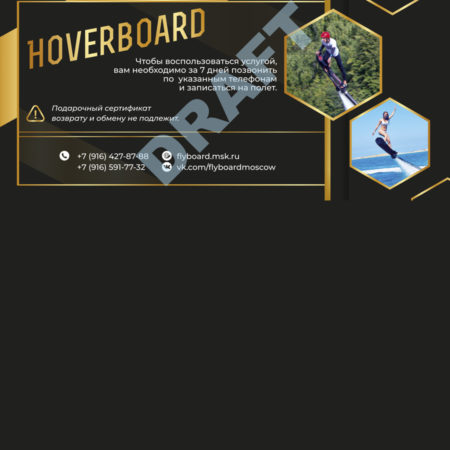 hover2